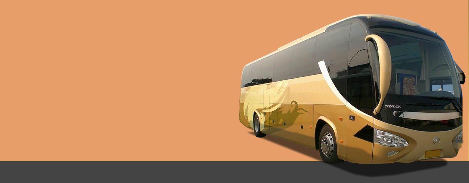 Bus Southampton