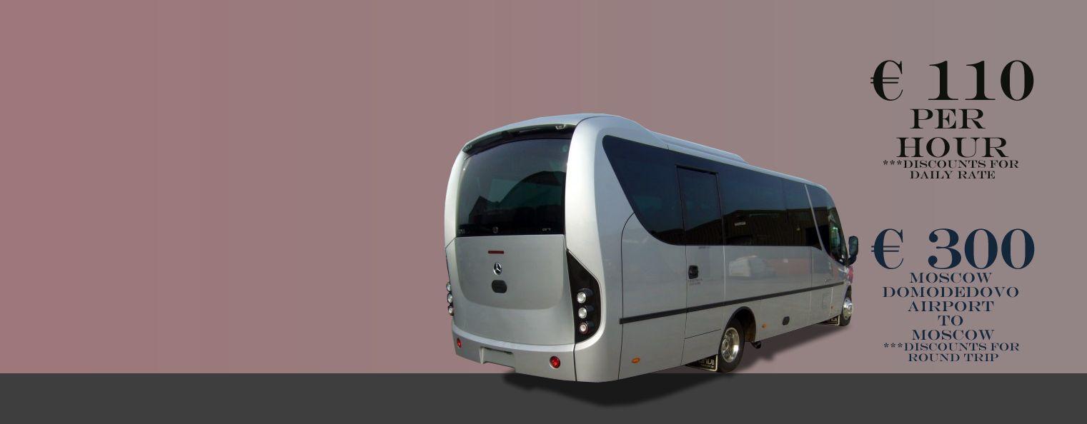 Bus Tour Moscow