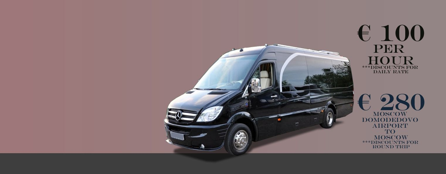 Coach Service Moscow